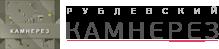 Рублевский камнерез