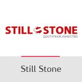 Still Stone